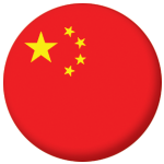 China Country Flag 25mm Flat Back